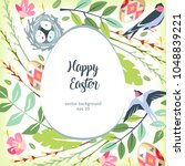 easter background green garden... | Shutterstock .eps vector #1048839221