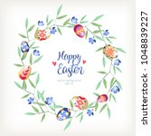 easter great round floral... | Shutterstock .eps vector #1048839227