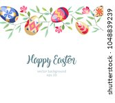 easter great horizontal floral... | Shutterstock .eps vector #1048839239