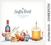 easter horizontal festive food... | Shutterstock .eps vector #1048839254