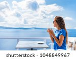 tranquil morning serene woman... | Shutterstock . vector #1048849967