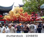 Money Tree in a Chinese Square in Shanghai, China - stock photo