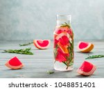 infused detox water with...   Shutterstock . vector #1048851401