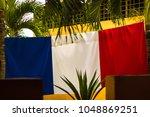 french flag in a garden | Shutterstock . vector #1048869251