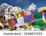 rows of prayer flags and mounts ... | Shutterstock . vector #1048874255