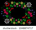 embroidery   floral ornament.... | Shutterstock .eps vector #1048874717