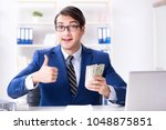 businessman receiving his... | Shutterstock . vector #1048875851