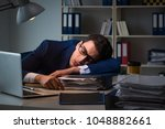 businessman tired and sleeping... | Shutterstock . vector #1048882661