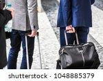two businessmen in perfect suit ... | Shutterstock . vector #1048885379
