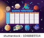school timetable template with... | Shutterstock .eps vector #1048885514