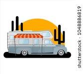 vector flat web banner on the...   Shutterstock .eps vector #1048886819
