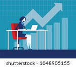 best worker businesswoman.... | Shutterstock .eps vector #1048905155