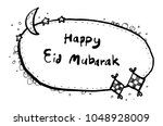 happy eid doodle with cute frame