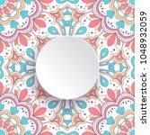 ethnic decorative background.... | Shutterstock . vector #1048932059