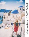 travel destination europe... | Shutterstock . vector #1048936244