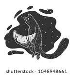 weird cute cat demon eating... | Shutterstock .eps vector #1048948661