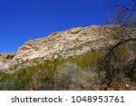 montezuma castle national... | Shutterstock . vector #1048953761