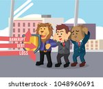 business lion protect his... | Shutterstock .eps vector #1048960691