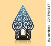 vector illustration  gunungan... | Shutterstock .eps vector #1048964867