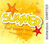 summer background. vector... | Shutterstock .eps vector #104897315