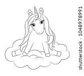 cute unicorn baby  sitting on... | Shutterstock .eps vector #1048978991