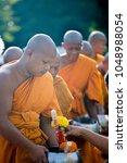 sisaket  thai circa september... | Shutterstock . vector #1048988054