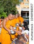 sisaket  thai circa september... | Shutterstock . vector #1048988057