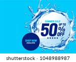 vector background. summer sale... | Shutterstock .eps vector #1048988987