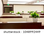 modern style office that... | Shutterstock . vector #1048992449