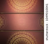 abstract elegant stylish luxury ... | Shutterstock .eps vector #1049010041
