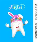 cute cartoon tooth with... | Shutterstock .eps vector #1049011415