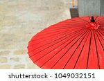A Large Chinese Red Umbrella...