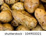 african baobab fruits | Shutterstock . vector #104903321