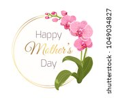 mothers day spring holiday... | Shutterstock .eps vector #1049034827