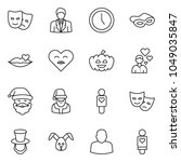 thin line icon set  ... | Shutterstock .eps vector #1049035847