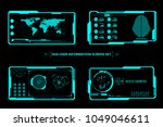 hud futuristic elements screen... | Shutterstock .eps vector #1049046611