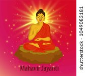 mahavir jayanti   29 march     Shutterstock .eps vector #1049083181