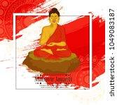 mahavir jayanti   29 march     Shutterstock .eps vector #1049083187