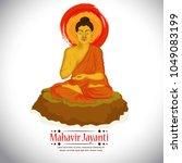 mahavir jayanti   29 march   | Shutterstock .eps vector #1049083199