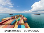 cargo ships entering one of the ... | Shutterstock . vector #104909027