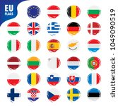 flags of the european union | Shutterstock .eps vector #1049090519