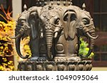 Close Up Of Elephant Statue In...