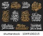 feliz pascua  santo translated... | Shutterstock .eps vector #1049100215