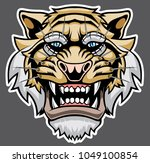 angry tiger head. | Shutterstock .eps vector #1049100854