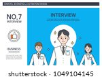 business situation illustration | Shutterstock .eps vector #1049104145