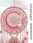 dream catcher with feathers... | Shutterstock . vector #1049109251