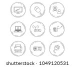 printer  wi fi router and...   Shutterstock .eps vector #1049120531