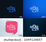 glitch  neon effect. people... | Shutterstock .eps vector #1049124857
