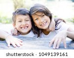 south american happy brother... | Shutterstock . vector #1049139161