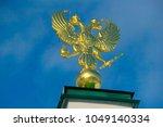 golden emblem of the russian... | Shutterstock . vector #1049140334